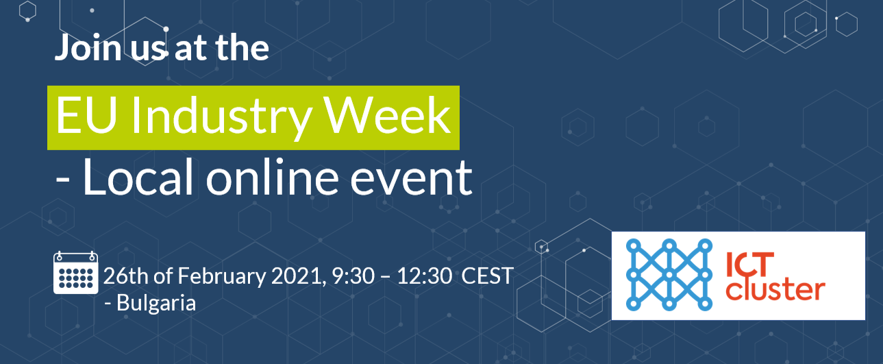 EU Industry Local Online Event